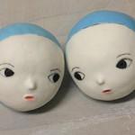 Nathalie Choux's Ceramics.