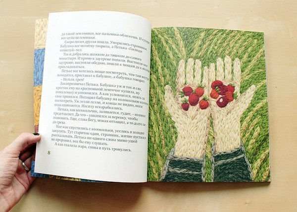 2ca89e3c77611dd7afd3af8992acad41 Embroidered Illustrations by Ann Khokhlova.